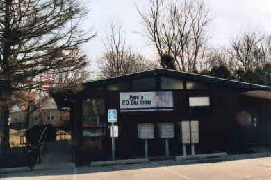 third (current) post office circa 1990s, 2000s, on route 12.