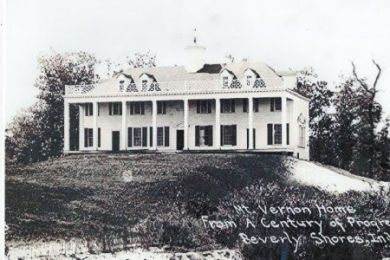 Mt. Vernon home in Beverly Shores from Century of Progress-World's Fair